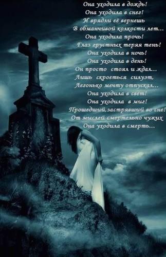 http://girl12-cool.narod.ru/2127512ba9e8.jpg
